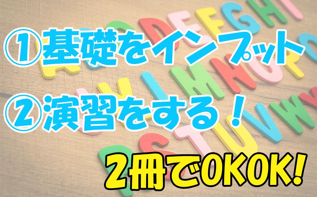 eibunpo-2冊deok