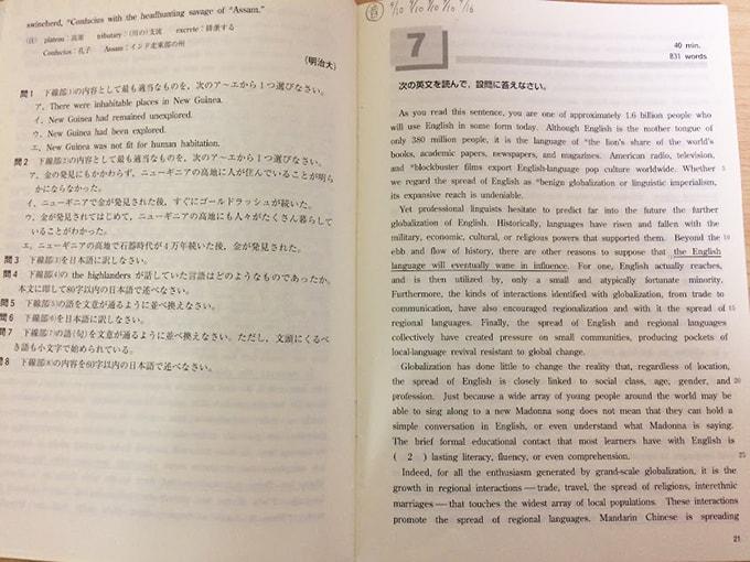 英語長文の問題