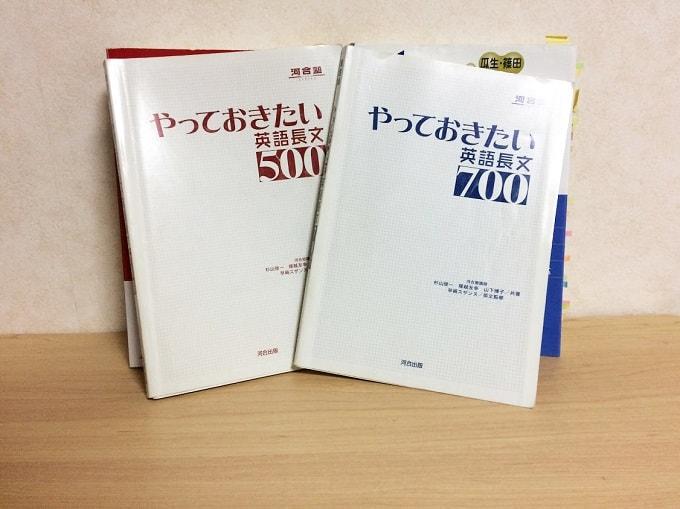 長文読解の参考書選び