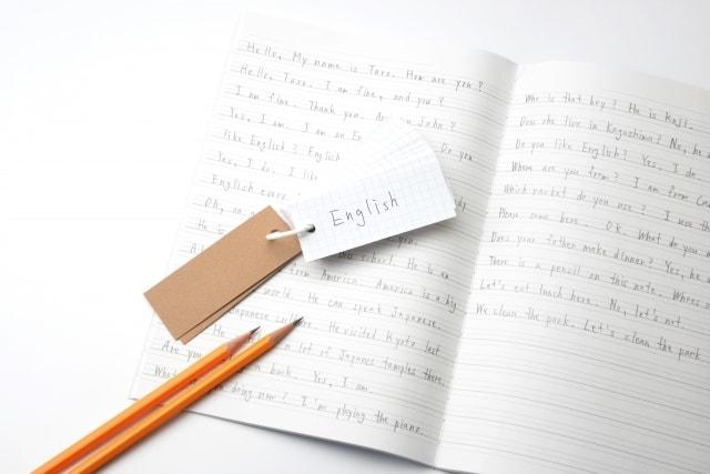 中学英文法の復習